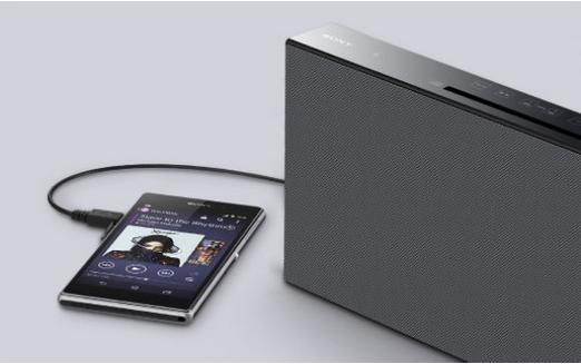 Sound und Strom - Sony CMT-X3CD - SmartTechNews