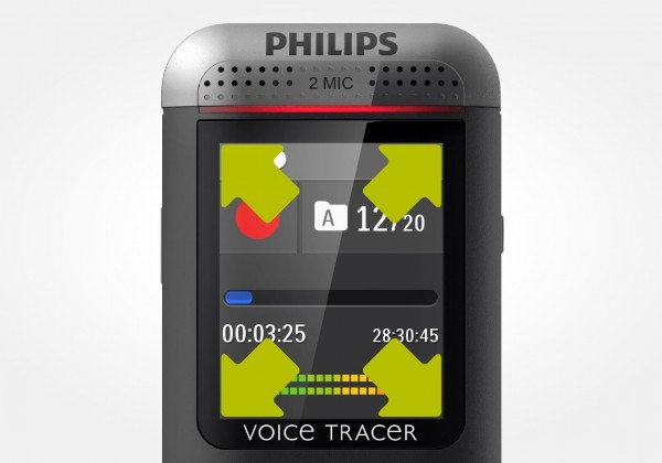 dvt2500_philips-voice-tracer_display_fim
