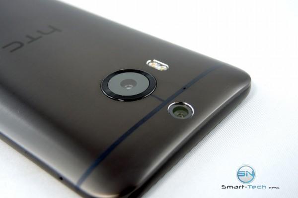 Dual Lens Kamera - HTC One M9 plus - SmartTechNews